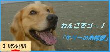 kebana3_20151225022303f1a.png