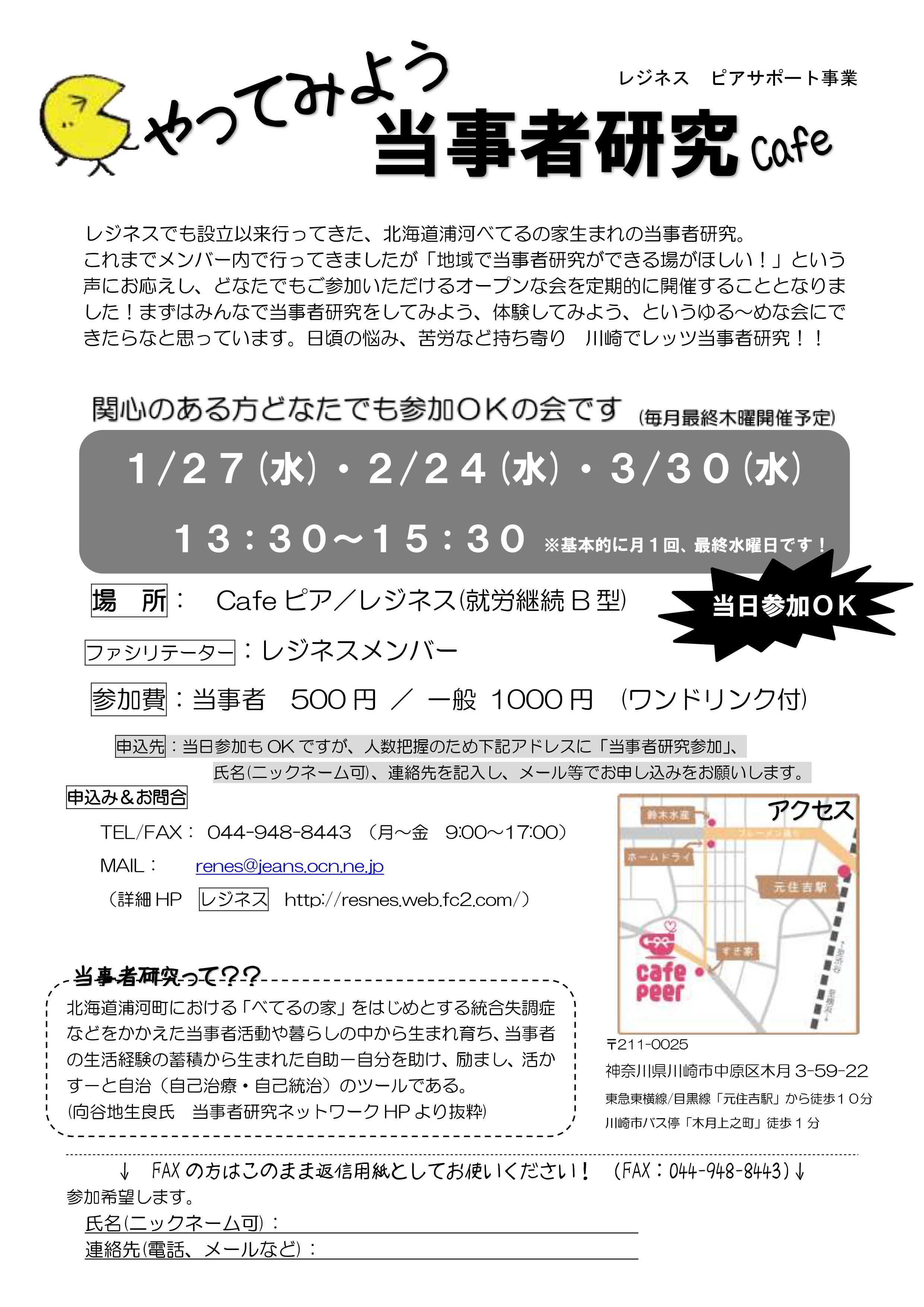 toukengaibu123.jpg