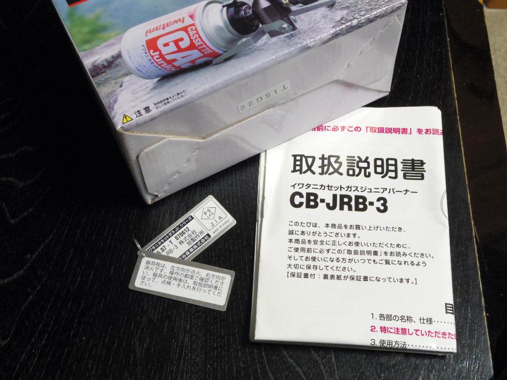 IMGP3835.jpg