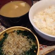 菠薐草のおしたし定食