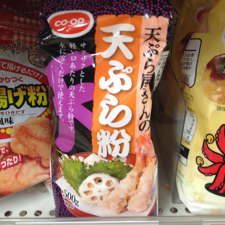 天麩羅屋さんの天ぷら粉