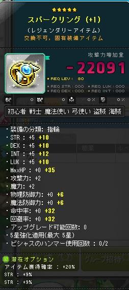 doroyubi2.jpg