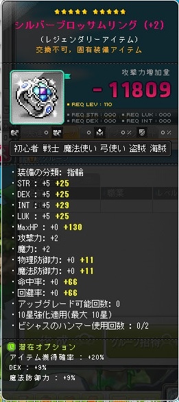 doroyubi4.jpg