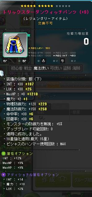 yosita.jpg