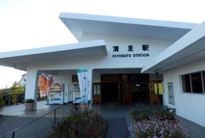 きよさと (159)