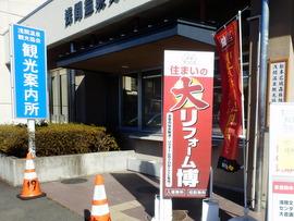 浅間 (3)