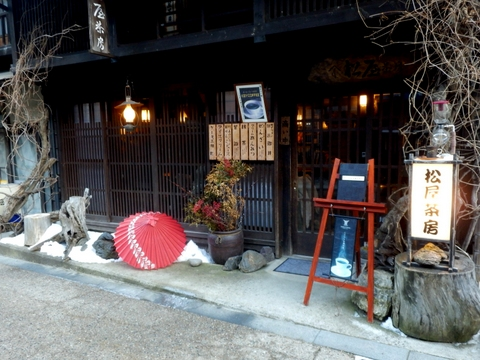 奈良井宿 (16)