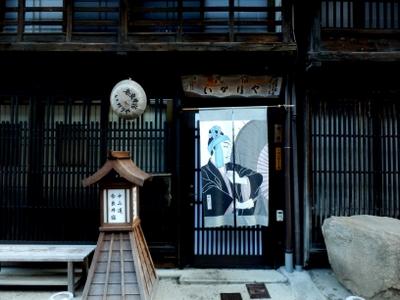 奈良井宿 (18)