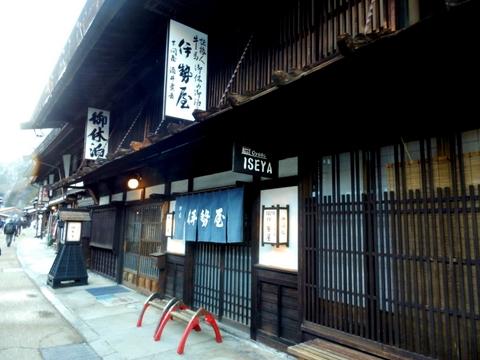 奈良井宿 (29)