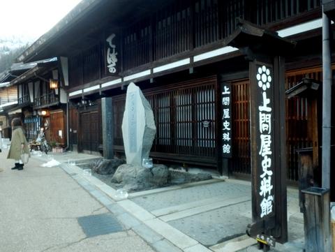 奈良井宿 (30)