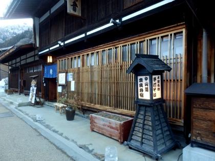 奈良井宿 (31)