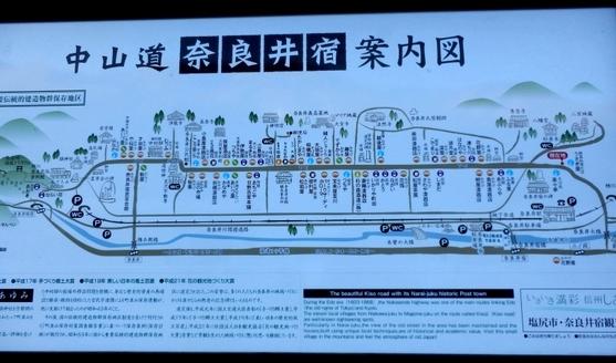 奈良井宿 (3)