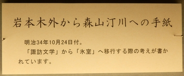 下諏訪 (65)