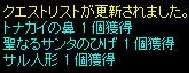 screenLif8382s.jpg