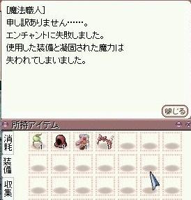 screenLif8421s.jpg