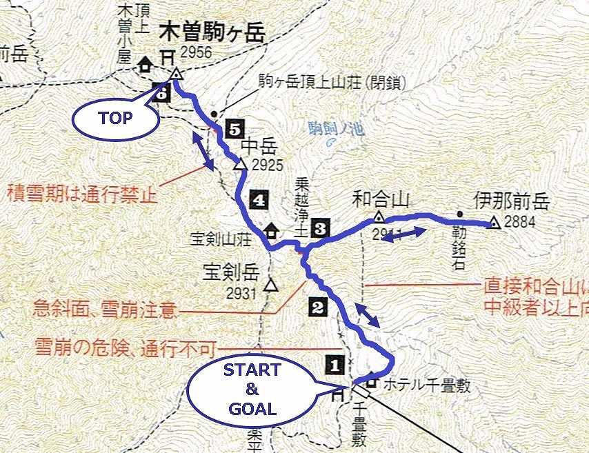 20151207_route.jpg