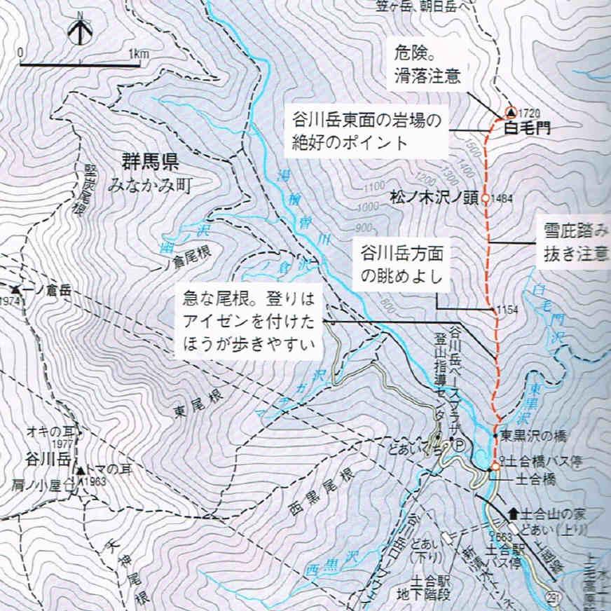 20151220_route.jpg