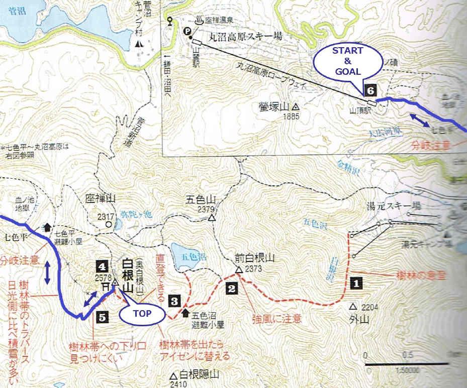 20160127_route.jpg