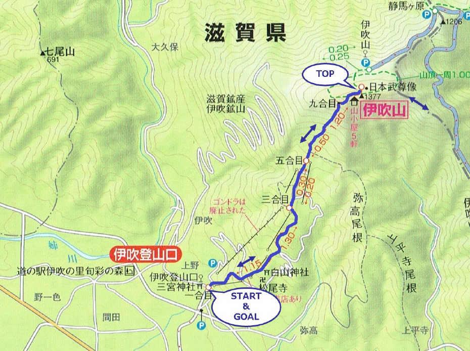 20160202_route.jpg