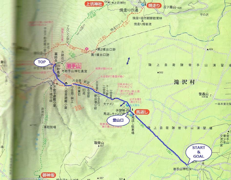 20160211_route.jpg