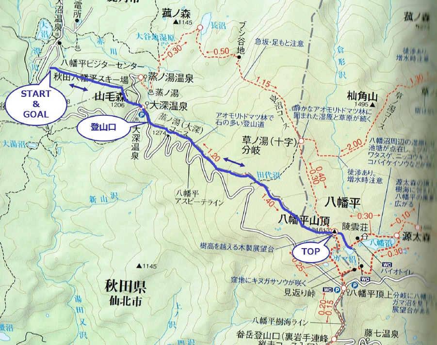 20160212_route.jpg