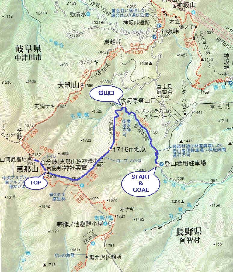 20160218_route.jpg