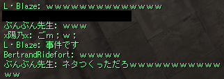 20160208113422f64.png