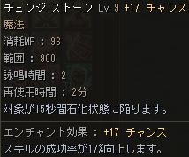 Shot000012.png