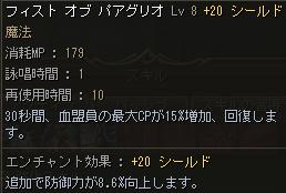 Shot00002.png