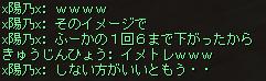 Shot000564.png