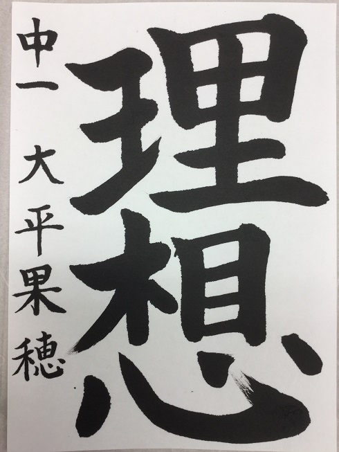 IMG_1380大平