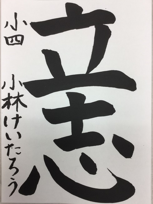 IMG_1386小林