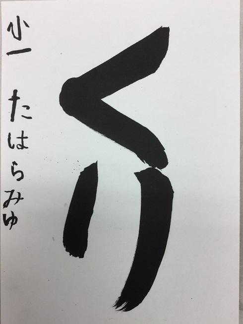 IMG_1383田原