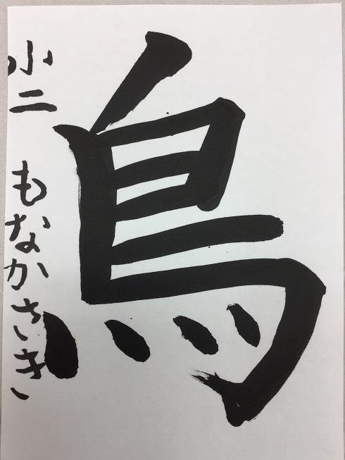 IMG_1387茂中