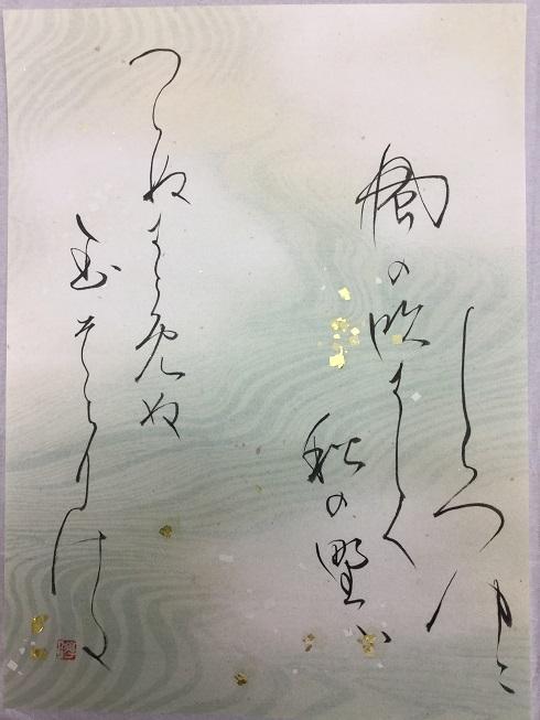 IMG_1391中村淳子