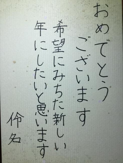IMG_1471 (2)
