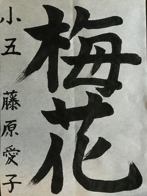 IMG_2596 (2)