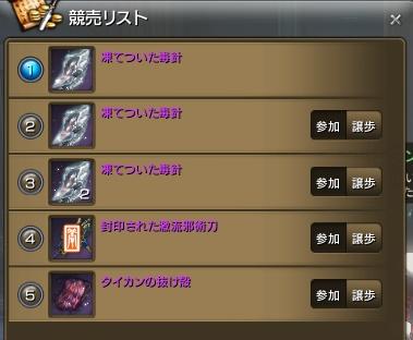 15-12-15抜け殻ゆーちゃん