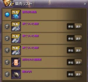 16-2-11闇でたー!!
