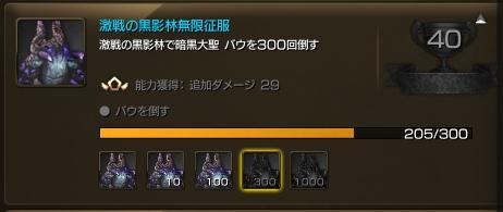 16-2-11闇でたー!!-3-