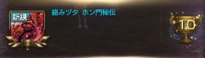 16-2-11闇でたー!!-4-