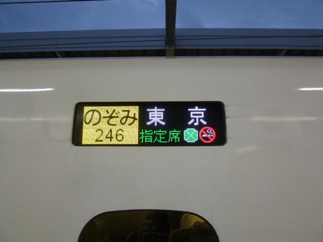 P1260996.jpg