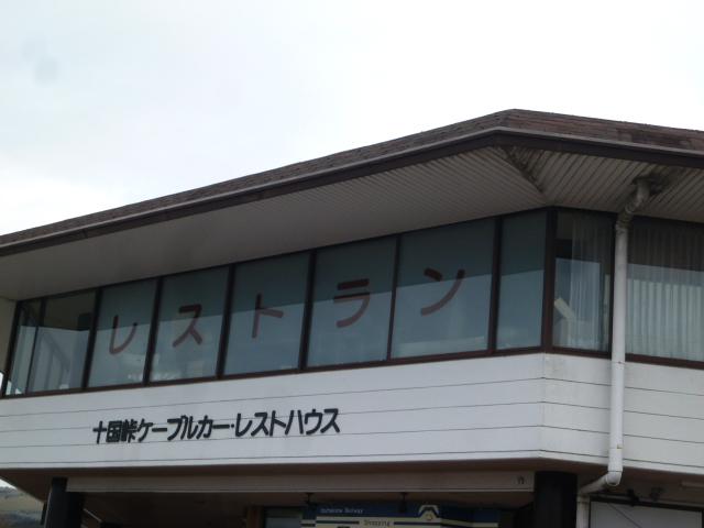 P1270675.jpg
