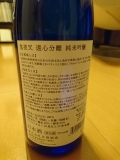 DSC_3323.jpg