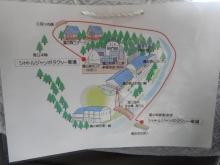 DSCN0059.jpg