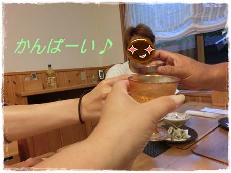 2015年夏旅行6