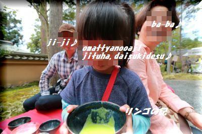 2015春夏キタムラフォトコン