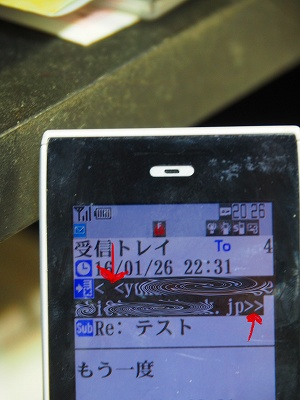 P1270006.jpg