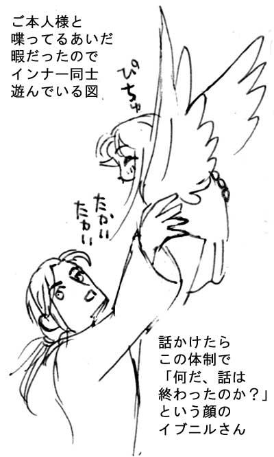 高い高いで喜ぶ鳥・・・(笑)