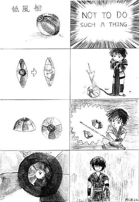 紙風船の説明書